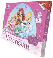 """Пластилин """"Disney. Королевские питомцы"""" (16 цветов)"""