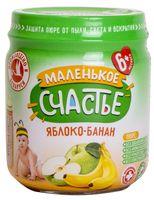 """Детское пюре Маленькое счастье """"Яблоко, банан"""" (90 г)"""