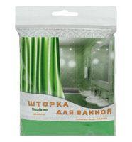 Занавес-шторка для ванной (180х180 см; зеленая)