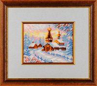 "Вышивка крестом ""Деревенский пейзаж. Зима"" (200х160 мм)"