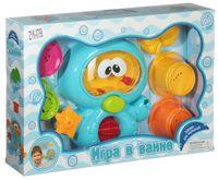 """Набор игрушек для купания """"Инопланетянин с формочками"""""""