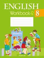 Английский язык. 8 класс. Рабочая тетрадь-2