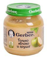 """Детское пюре Gerber """"Только яблоко и груша"""" (130 г)"""