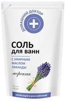 """Соль для ванн """"Релаксация и расслабление"""" (500 г)"""