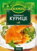 "Приправа к курице ""Kamis"" (30 г)"