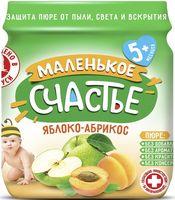 """Детское пюре Маленькое счастье """"Яблоко, абрикос"""" (90 г)"""