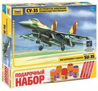 """Сборная модель """"Истребитель завоевания превосходства в воздухе Су-35"""" (масштаб: 1/72; подарочный набор)"""