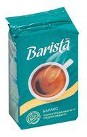 """Кофе молотый """"Barista Mio. Баланс"""" (225 г)"""